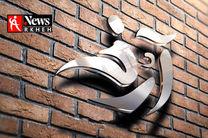 اسامی نامزدهای نخستین جشنواره ملی تئاتر آرخه اعلام شد