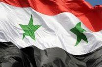 تسلیت رئیس پارلمان سوریه در پی سقوط هواپیمای مسافربری
