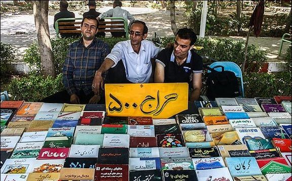 جمعآوری فروشندگان کتابهای غیرقانونی با همکاری پلیس امنیت