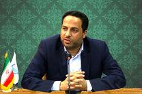 عملیاتی شدن 19 پروژه با سرمایه گذاری بخش خصوصی در تاسیسات فاضلاب استان اصفهان