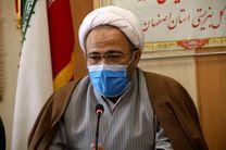 بازگشایی گلوگاههای موقوفات اصفهان نیازمند همکاری نمایندگان مجلس است