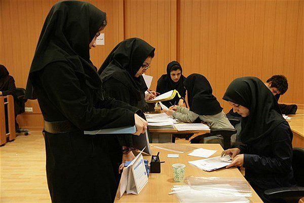 ثبت نام برای نقل و انتقال دانشجویان دانشگاه آزاد آغاز شد