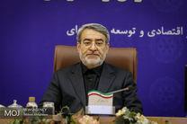 کمیته مشترک بین وزارت کشور و مرکز آمار ایران تشکیل می شود