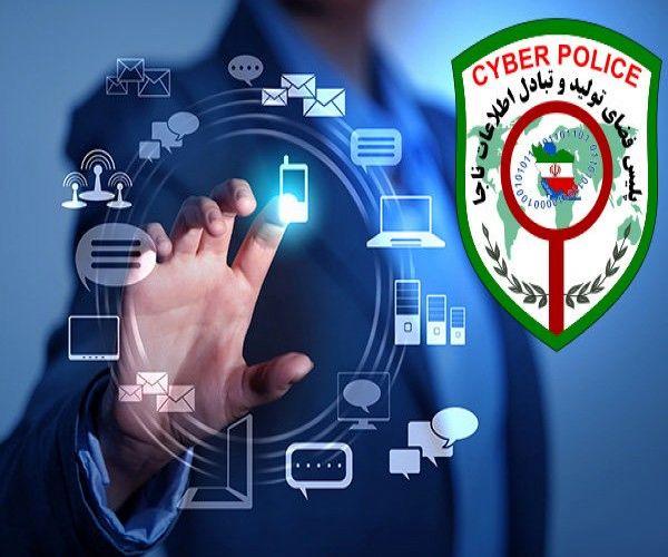شناسایی و دستگیری باند 9 نفره متخلفان فضای مجازی در اصفهان