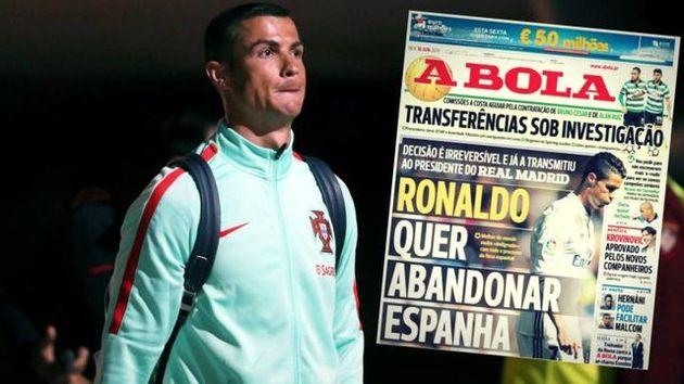 اسپورتینگ لیسبون خواهان بازگشت رونالدو