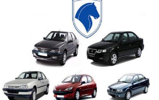مراسم قرعه کشی محصولات ایران خودرو آغاز شد