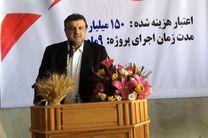 ضرورت جذب سرمایه گذار خارجی در مازندران