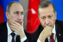 لوفیگارو: پوتین و اردوغان آرمان مشترک دارند