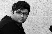 علی عطشانی از جشنواره فیلم شهر انصراف داد