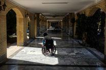 درخواست آسایشگاه کهریزیک برای کمک در پرداخت قبوض انرژی