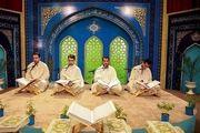نفرات برتر چهل و سومین دوره مسابقات مسابقات قرآن کریم در بخش برادران معرفی شدند