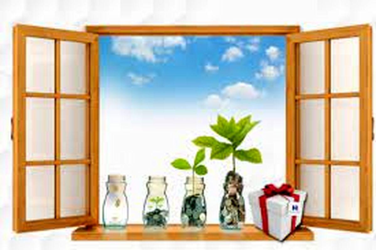 مشتریان بانک صادرات ایران از «پنجره» جایزه می گیرند