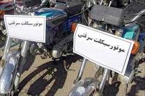 سارق 5 دستگاه موتورسیکلت در جویبار دستگیر شد