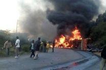 برخورد کامیون حامل سوخت با اتوبوس در افغانستان ۳۶ تن را به کام مرگ کشید