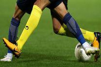 نتایج کامل بازی های هفته هفدهم لیگ برتر بیستم فوتبال