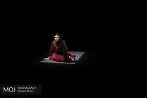 نمایش نامه های عاشقانه از خاورمیانه