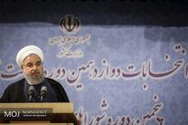 «روحانی» داوطلب انتخابات ریاست جمهوری دوازدهم میشود/احتمال حضور رئیسی در ستاد انتخابات کشور