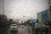 ورود سامانه بارشی جدید به کشور طی هفته پیش رو