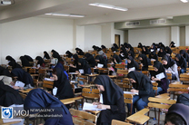 جزئیات برگزاری دو آزمون استخدامی اعلام شد