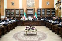 جای خالی رئیس مجمع تشخیص مصلحت نظام در میان بزرگان نظام