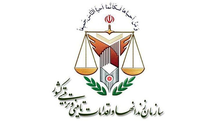توضیح سازمان زندانها درباره قتل علیرضا شیرمحمدعلی