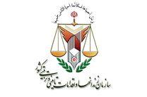 انتصاب سه مدیرکل استانی جدید در سازمان زندانها