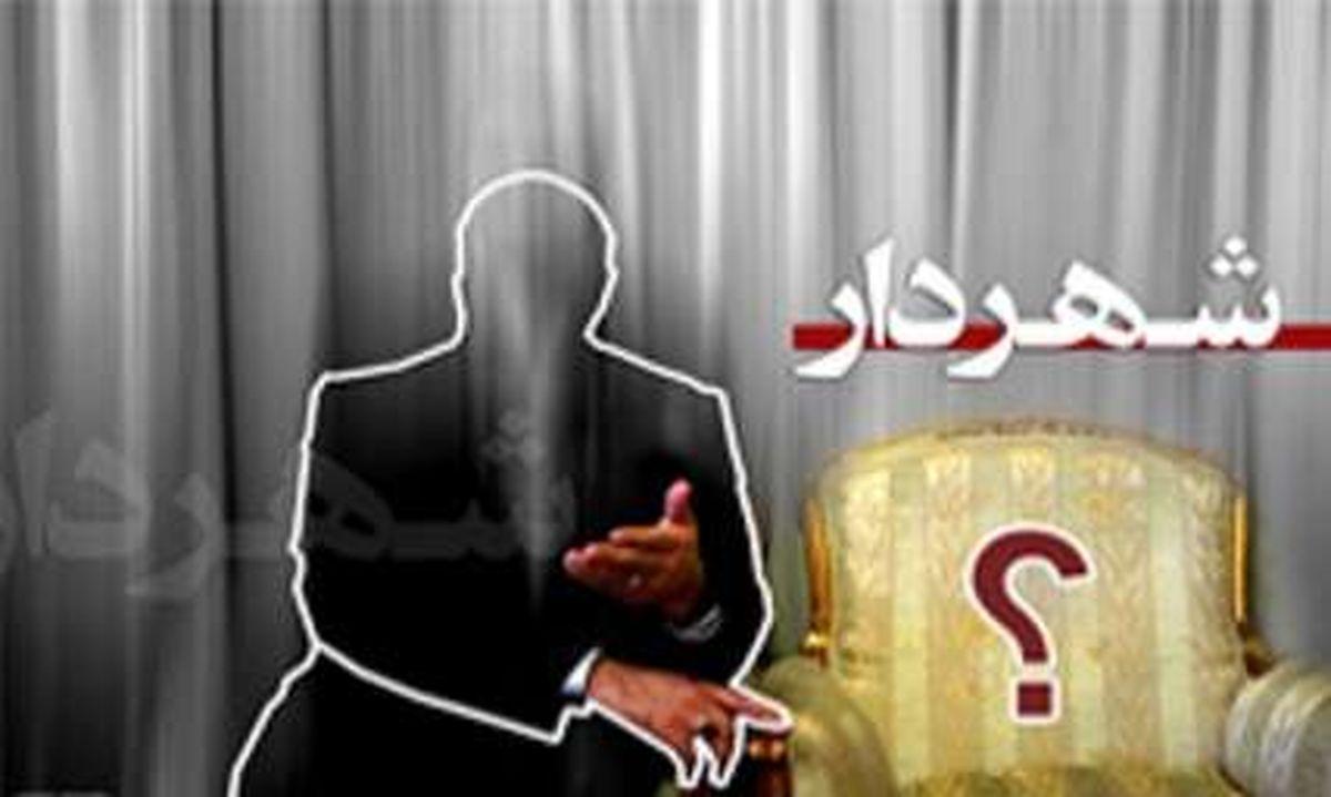 آیا اعضای ششمین شورای اسلامی شهر قم به شهردار فعلی برای ماندن اعتماد میکنند؟