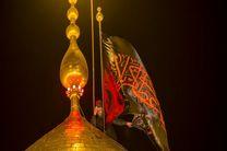 تعویض پرچم امام حسین(ع) به مناسبت ایام محرم بدون مراسم