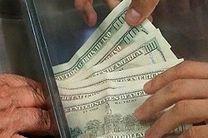 افزایش نرخ رسمی دلار و 22 ارز دیگر+ جدول