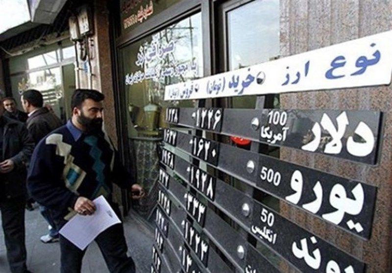 قیمت ارز در بازار آزاد 21 شهریور/ قیمت دلار 13566 تومان شد