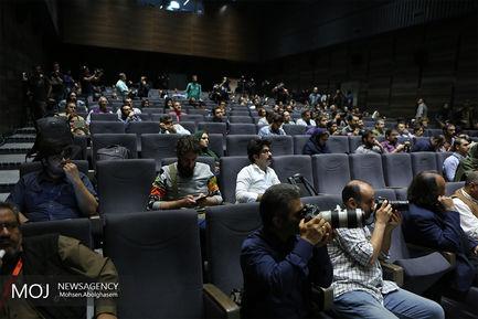 نشست خبری جشنواره جهانی فیلم فجر