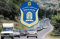 اعمال محدودیتهای ترافیکی پایان هفته در محورهای مواصلاتی مازندران