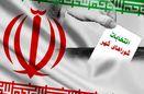 تایید صلاحیت ۹۸ درصد داوطلبان انتخابات شوراهای اسلامی روستاها در اردبیل