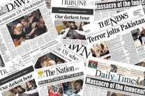 مهمترین عناوین روزنامه های امروز چهارشنبه پاکستان