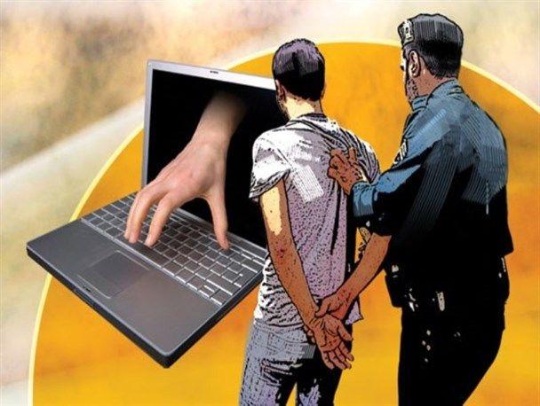عامل هتک حیثیت در فضای مجازی، شناسایی و دستگیر شد