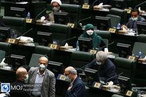 ایرادات طرح تنظیم مقررات مالی و اداری وزارت آموزش و پرورش رفع شد