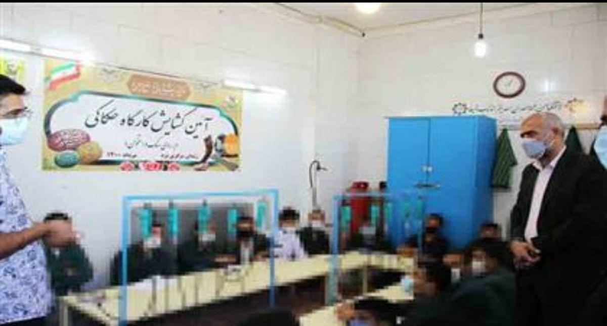 افتتاح کارگاه حکاکی روی سنگ و استخوان در زندان مرکزی یزد