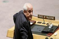 درخواست کمک تشکیلات خودگردان فلسطین از شورای امنیت سازمان ملل
