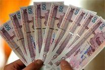 میزان افزایش حقوق و عیدی کارکنان دولت در سال آینده اعلام شد