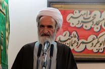 دشمنان ایران اسلامی باز هم مایوس شدند