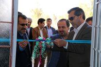 افتتاح سایت مرکزی کامپیوتر دانشگاه یاسوج