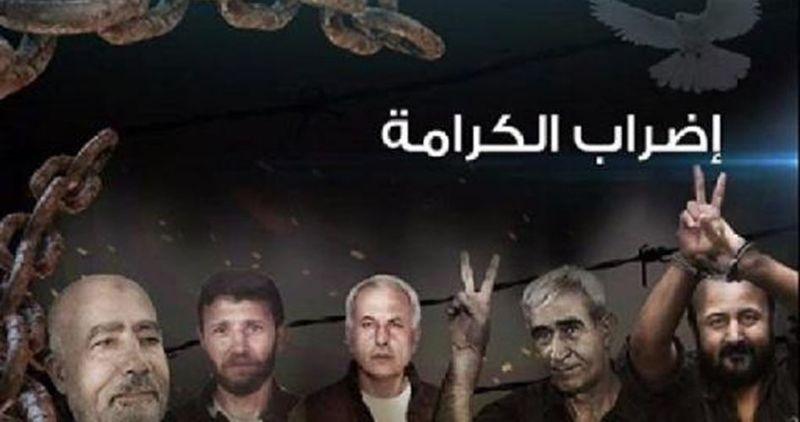 آخرین گزارش ها از وضعیت فلسطینی های در بند رژیم صهیونیستی