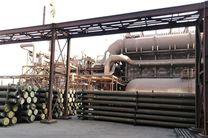 بومیسازی تیوبهای ریفورمر واحدهای احیا مستقیم در شرکت فولاد مبارکه