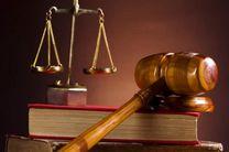پرونده دری اصفهانی جهت دادرسی در دیوان عالی کشور ثبت شد