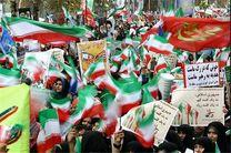 ۱۳ آبان روز استواری ملت ایران در مقابل ترفند استکبار است