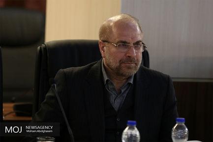 جلسه مجمع تشخیص مصلحت نظام - ۱۱ اسفند ۱۳۹۷-قالیباف