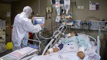 ثبت 803 ابتلای جدید به ویروس کرونا در اصفهان / مرگ 25 بیمار
