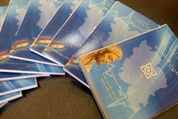 پایلوت پروژه حذف دفترچه بیمه سلامت در کرمان