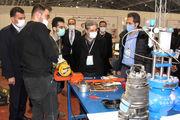 برگزاری مسابقات آزاد مهارت در رشته فناوری آب در اصفهان