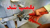 پلمب ۱۳ واحد صنفی متخلف در نوشهر
